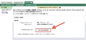 スクリーンショット 2013-09-09 18.46.47