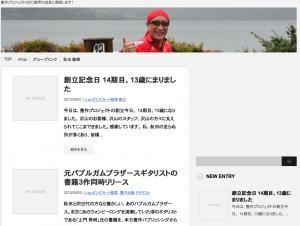 スクリーンショット 2013-09-07 17.05.56