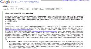 スクリーンショット 2013-09-09 16.46.30