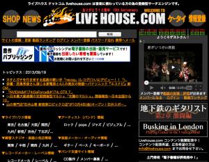 スクリーンショット 2013-09-19 16.00.52