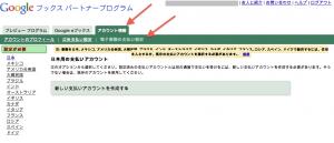 スクリーンショット 2013-09-09 18.30.05