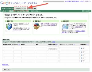 スクリーンショット 2013-09-09 16.49.12