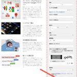 Google Play で 書籍を販売する為のプロセス〜 【アカウント登録編】