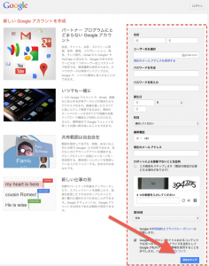 スクリーンショット 2013-09-09 16.00.52