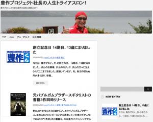スクリーンショット 2013-09-07 17.29.10