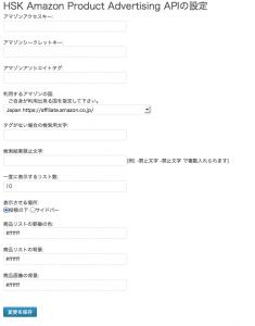 スクリーンショット 2013-10-04 16.11.24