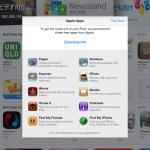 え?こんなに沢山のアプリがタダっすか?この時期に iPad mini を買ったユーザーに気が引けてます?