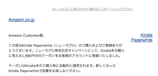 スクリーンショット 2013-10-24 10.27.32
