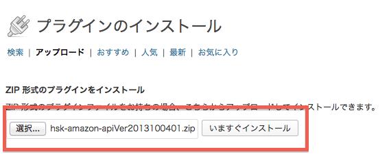スクリーンショット 2013-10-04 15.57.35