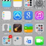 iOS のアップデートを見送っている貴方に!「今更?」ながら iOS をアップデートしてみた。