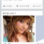 ローラちゃんが来たよぉ〜!貴方はだぁれ〜?うぅ〜んわかんなぁ〜い!