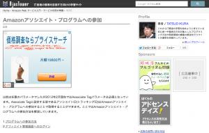 スクリーンショット 2013-10-04 16.09.08