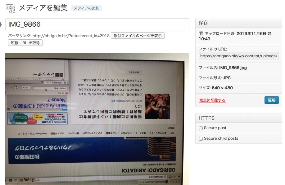 スクリーンショット 2013-11-06 10.50.44