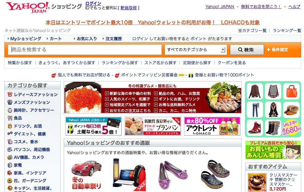 スクリーンショット 2013-11-27 16.33.38