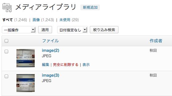スクリーンショット 2013-11-06 11.51.31