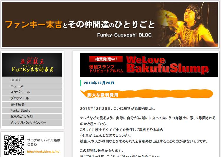 スクリーンショット 2013-12-27 13.25.55