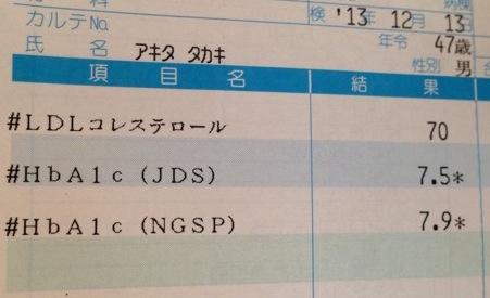 IMG_0736これ002