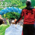 中野ランニングフェスタ練習会(ハイテンションラン in 中野)を毎日開催しています。