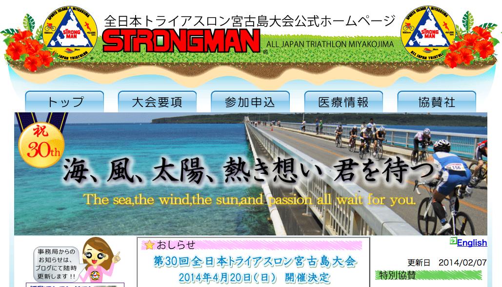 スクリーンショット 2014-02-12 10.33.37