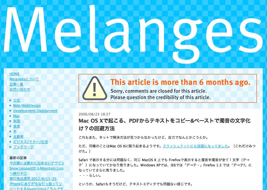 スクリーンショット 2014-02-28 14.34.02