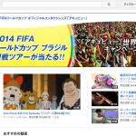 YouTube マーケティング、外部アノテーション(リンク)を使って自社サイトへ誘導!