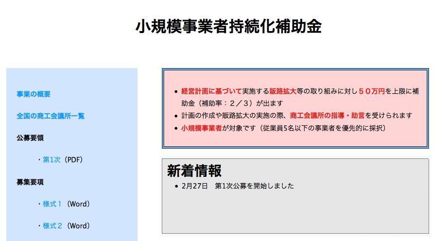 スクリーンショット 2014-03-14 14.23.55