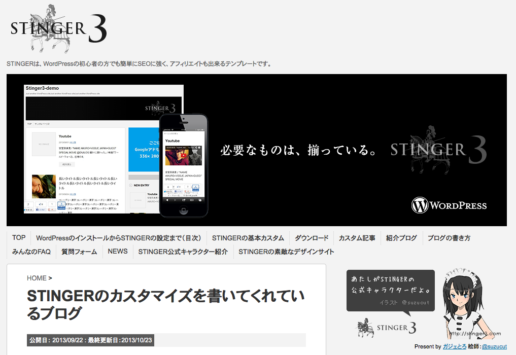 スクリーンショット 2014-04-09 15.11.22