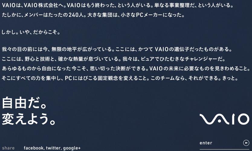 スクリーンショット 2014-07-02 9.23.08