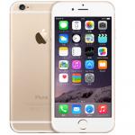 iPhone6 で悩んでいます「商品のキャンセル」ボタンの誘惑
