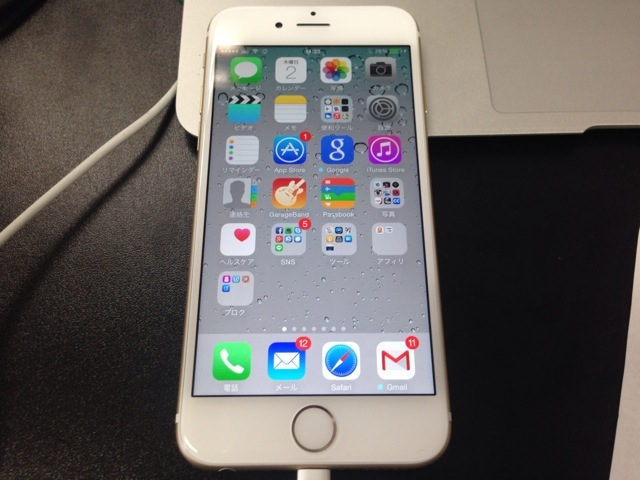 iPhone6セットアップ完了