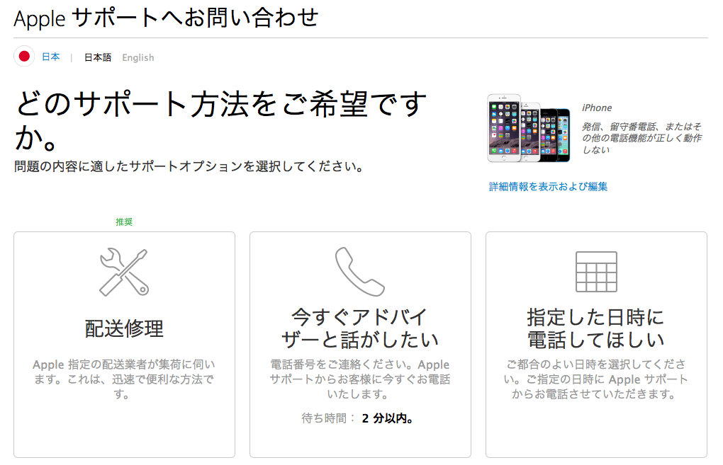 スクリーンショット 2014-11-20 14.41.43