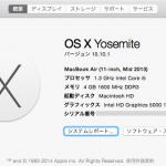 OS X YosemiteにしたらWordが開かねぇ〜謎の解決