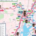 東京マラソン2015、応援ポイント(スポット)&移動方法