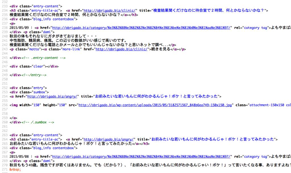 スクリーンショット 2015-05-11 18.23.34