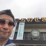 一関へ行こう(ロンドン100連発[11/100])