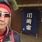 川崎へ行こう 東海道編(ロンドン100連発[24/100])