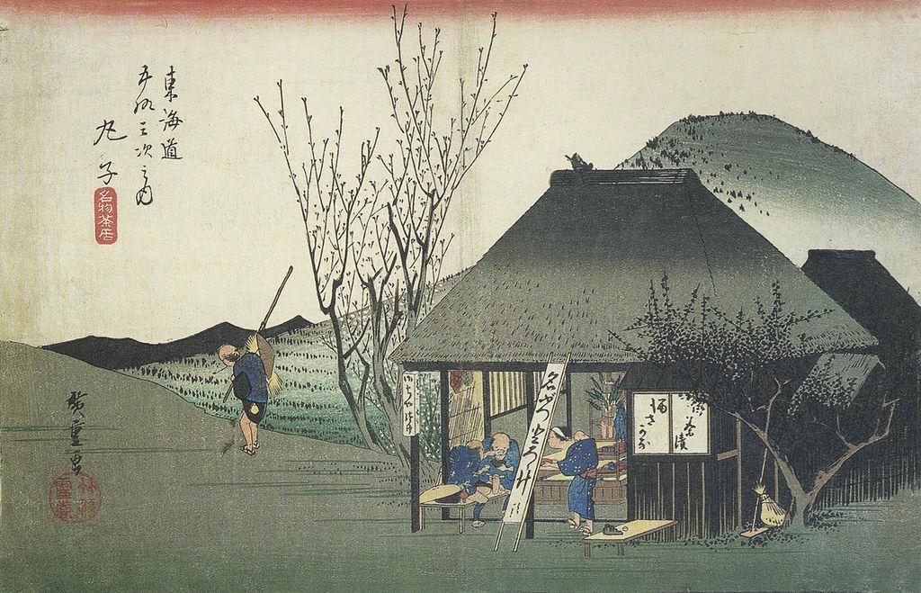 1024px-Tokaido53_Mariko