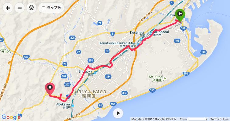 20160320[21.96km]