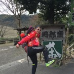東海道ランの旅 鞠子宿 → 岡部宿(7日目2016.03.21)
