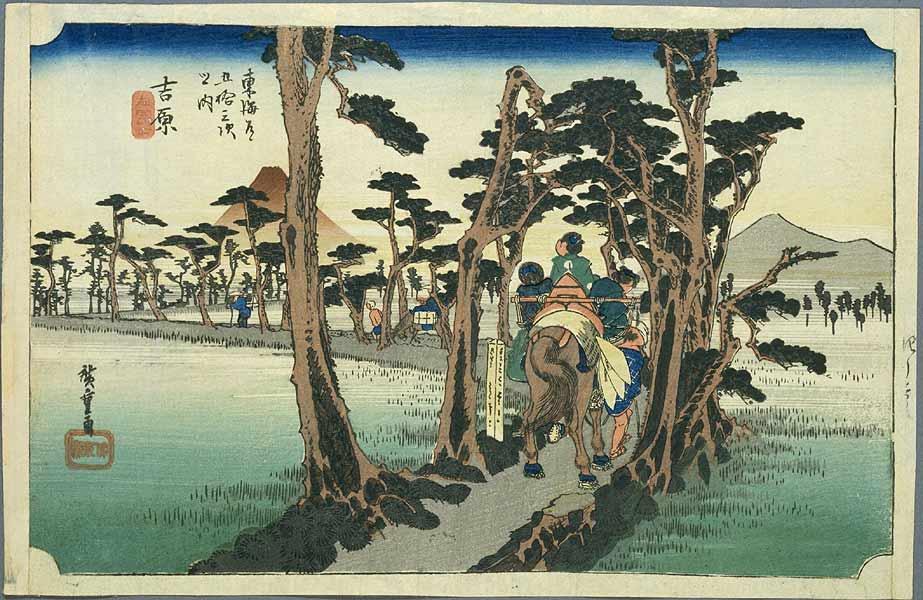 Tokaido14_Yoshiwara