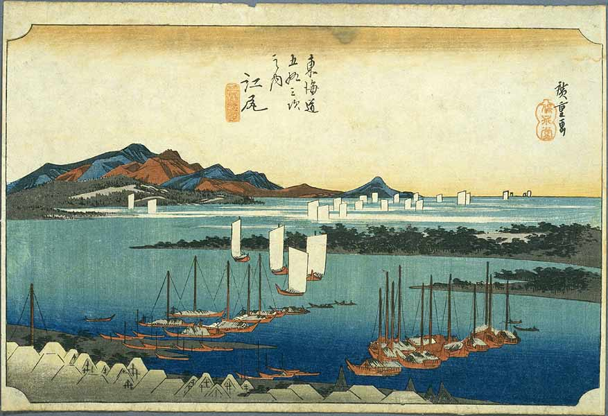 Tokaido18_Ejiri
