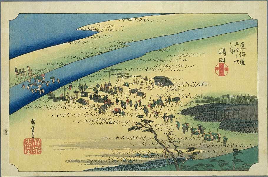23島田宿