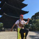 東海道ランの旅 山科追分 〜 京阪大橋駅(28日目2016.10.15)