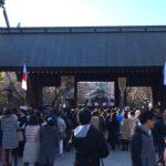明けましておめでとうございます。靖国神社へ初詣に。