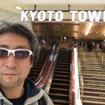 京都へ行こうロンドン100連発[117/100]