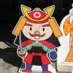 松山観光は松山城へ | 松山城へ行こう 行こうシリーズ[151/100]